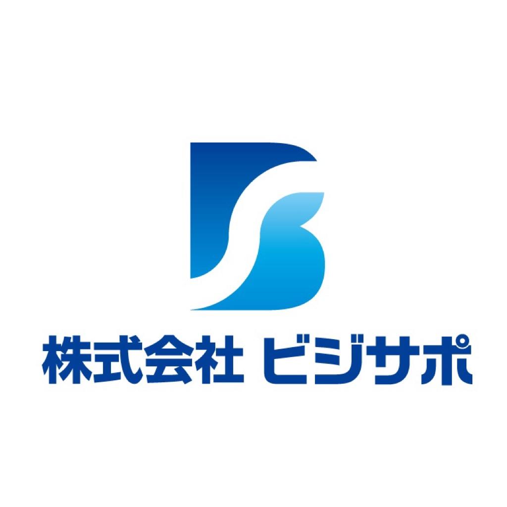 株式会社ビジサポ